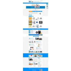 东莞虎门精密机械公司企业网站风格-通用企业网站风格
