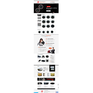 中堂做网站塑料原材料案例-中堂营销型网站