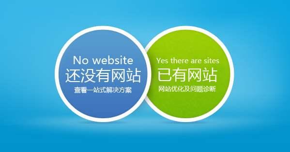 虎门网站建设-温馨提示