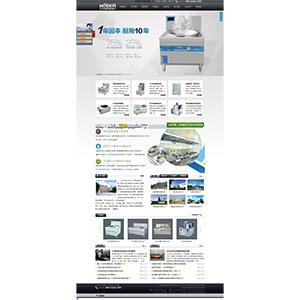 五本商用电磁炉官方网站--大品牌策划型网站